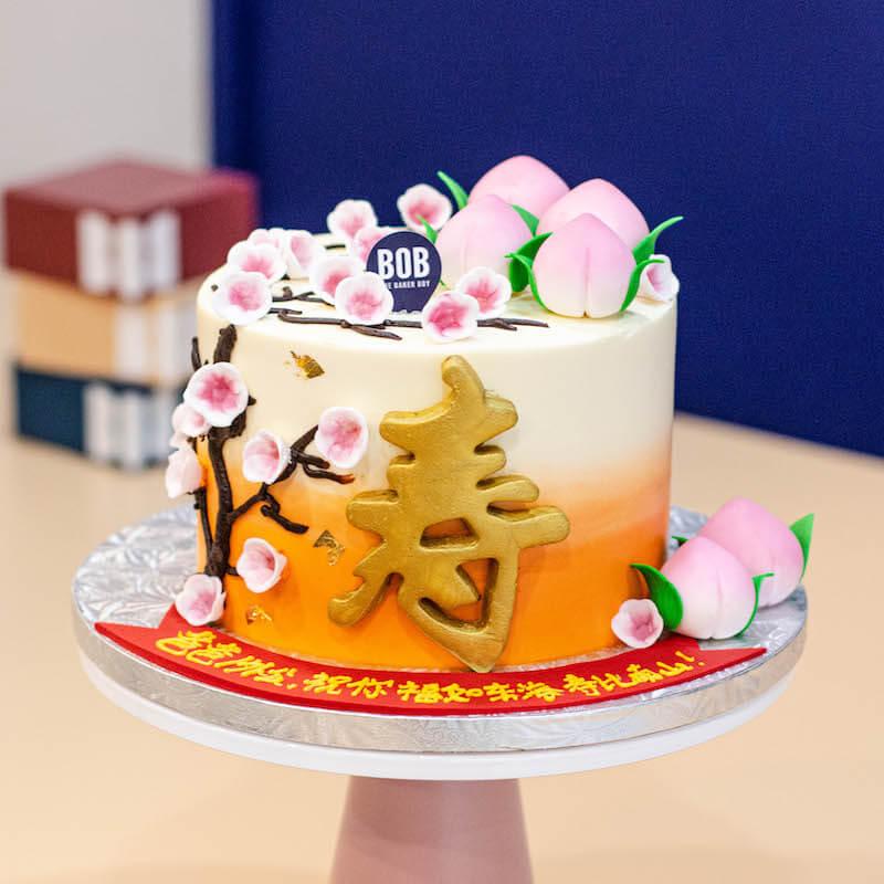 Peach Ombre Longevity Cake with 6 Shou Tao