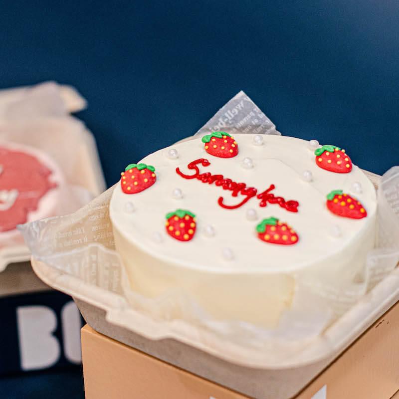 Annyeong Cute Korean Bento Cake