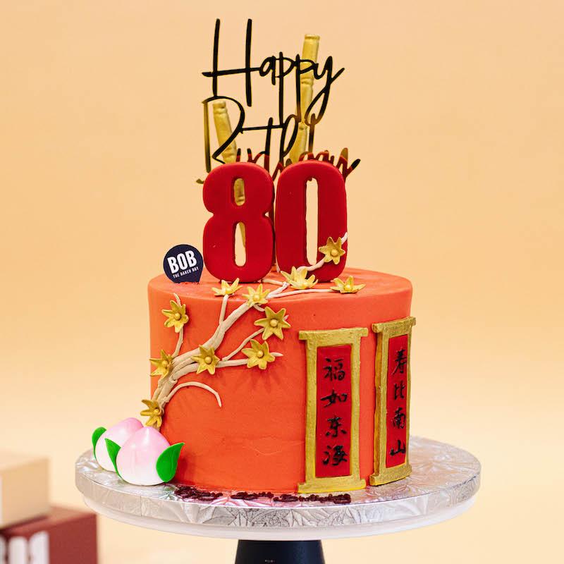 Auspicious Longevity Cake with Blossoms and Dui Lian