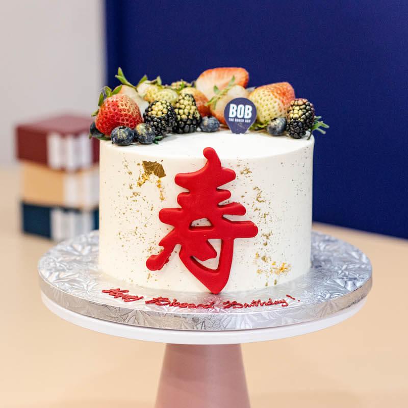 Longevity Cake with Mixed Fruits